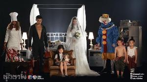 """ช่อง3 ปลุกความหลอนรับปีใหม่กับละคร """"ตุ๊กตาผี"""""""
