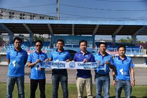 """""""สมุทรสาคร เอฟซี"""" แถลงเปิดตัวผู้บริหารชุดใหม่ ตั้งเป้าหมายนำทีมขึ้นชั้นไทยพรีเมียร์ลีก"""