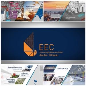 EEC ผงาด ต่างชาติแห่ลงทุน ดันการลงทุน-GDP เติบโต