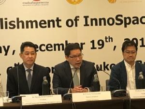 """""""อุตตม"""" ดึงบิ๊กธุรกิจไทย-เทศ ประเดิมลงขัน 500 ล้านบาท ตั้ง InnoSpace ปั้นสตาร์ทอัปไทย"""