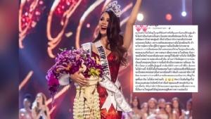 นักจัดดอกไม้ชื่อดังวิจารณ์ ช่อดอกไม้ Miss Universe 2018 ลิเกบ้านนอก