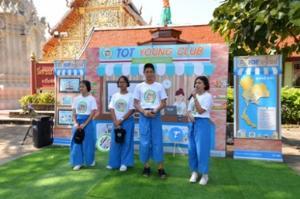 """โครงการ """"TOT Young Club เด็กไทย 4.0 ต้นกล้าประชารัฐ"""" เสริมเครือข่ายดันใช้ TYC e-Commerce สร้างรายได้ออนไลน์เต็มรูปแบบ"""