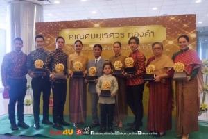 ศรีอโยธยา ภาพยนตร์ซีรีส์คุณภาพกวาดรางวัลในไทยมากที่สุดกว่า 34 รางวัล