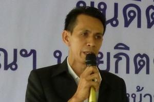 เพื่อไทยลุยกระบี่ เปิดตัวว่าที่ผู้สมัคร ชูนโยบายเศรษฐกิจแก้ปัญหาให้ประชาชน