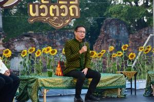 ลพบุรีเปิดชุมชนท่องเที่ยว OTOP นวัตวิถี 34 หมู่บ้าน ชูอัตลักษณ์สินค้าเชื่อมโยงแหล่งท่องเที่ยว