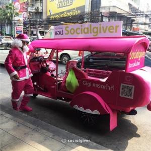 """Socialgiver """"ให้"""" ซานตา ขี่แรดทำดี #Gigi กับกิจกรรมสุดคูล รับคริสต์มาสปีใหม่"""