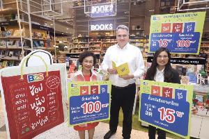 ตลาดหนังสือวูบหมื่นล้านช่วง 5 ปี หวังชอปหนังสือช่วยชาติกระตุ้น เอกชนอัดโปรโมชันแย่งนักอ่าน