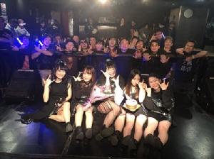 ไลฟ์คอนเสิร์ตของ Nijiiro Fanfare กับสมาชิกปัจจุบัน
