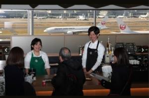 ร้านกาแฟภายในภายในสนามบินฮาเนดะ