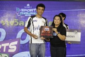 บ้านปูฯ จัดแข่ง B-Sports ก้าวใหญ่ของวงการบอร์ดเกม