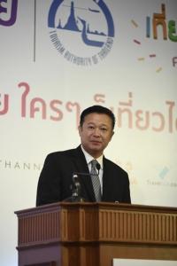 """""""เมืองไทยใครๆ ก็เที่ยวได้ ปี'62"""" ของขวัญผู้ถือบัตรสวัสดิการแห่งรัฐ รายได้น้อย-ด้อยโอกาส"""