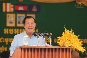 ขอบคุณภาพจาก Facebook/Samdech Hun Sen, Cambodian Prime Minister.