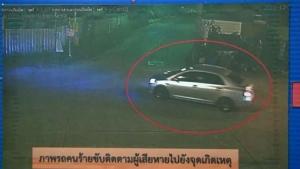 รวบลูกชายสารวัตรกำนันเมืองชลบุรีพร้อมเพื่อน ขับเก๋งใช้ปืนจี้ชิงเงิน-ล๊อตเตอรี่  2 แม่ค้าขณะขี่ จยย.กลับบ้าน