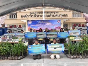ทหารกองทัพไทยส่งมอบของขวัญปีใหม่แก่ประชาชนสตูล