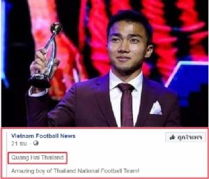 ข้อความที่มีการเผยแพร่ในเพจ ฟุตบอล เวียดนาม นิวส์