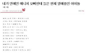 "SM Ent. ยืนยัน ""ไค EXO"" เดตกับ ""เจนนี BlackPink"" คาดตามมาอีกหลายคู่"