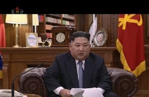 ภาพที่ถ่ายจากวิดีโอซึ่งเผยแพร่โดยสถานีวิทยุและโทรทัศน์ของทางการเกาหลีเหนือเมื่อวันอังคาร (1 ม.ค.)  ขณะผู้นำโสมแดง คิม จองอึน กล่าวปราศรัยเนื่องในวันขึ้นปีใหม่