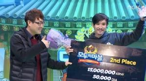 นาย วศิน ทองพูน (Jigko888) คว้าตำแหน่งรองแชมป์พร้อมเงินรางวัล 450,000 บาท