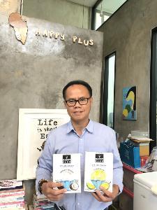 Happy Plus  นวัตกรรมไอศกรีมผงรสผลไม้ไทย งานวิจัยคนไทยเพื่อผปก.ไทย