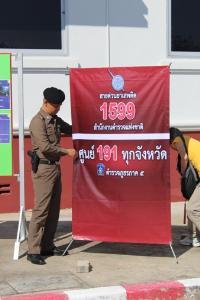 หนักเหมือนกัน! ตร.ยูนนานยึดยาบ้าได้ร่วม 270 ล้านเม็ด โร่ประสานไทยจ่อผนึก 4 ชาติลุยปราบ