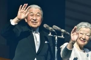 ภาพ สำนักข่าวเกียวโด
