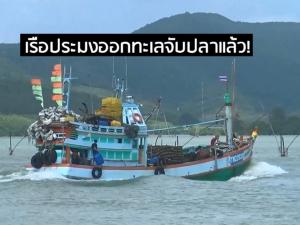 คลื่นลมสงบเรือประมงเริ่มออกทะเล โรงเรียนหลายแห่งตามแนวปาบึกพัดถล่มเปิดเรียนปกติ