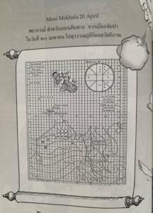 """พายุปาบึกผ่านไปให้หวนคิดถึง """"ไต้ฝุ่นลินดา"""" และ """"การบัญชาการรบของพระราชา"""" เพื่อปกป้องภัยกระหน่ำซ้ำชาวชุมพร"""