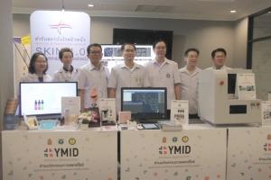 ย่านนวัตกรรมการแพทย์โยธี ศูนย์กลางนวัตกรรมและบริการทางการแพทย์ สุขภาพ ครบวงจรของไทย