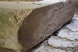 ร่องรอยจารึกภาษาเขมรโบราณ