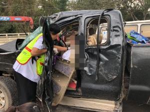 ขอบคุณภาพข่าวจากหน่วยกู้ภัยสยามรวมใจ