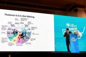 """""""สุวิทย์"""" ยันไทยแลนด์ 4.0 เป็นจริง ใช้นวัตกรรมขับเคลื่อนประเทศ หวัง รบ.ใหม่สานต่อ"""