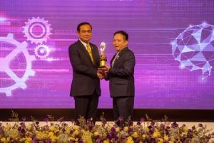 5 บริษัทเครือเอสซีจีคว้า 4 รางวัลอุตสาหกรรมดีเด่น 2561