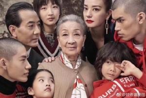 Burberry แป้กรับตรุษจีน คอลเล็กชั่นครอบครัวเลือดข้น ตระกูลบึ้ง