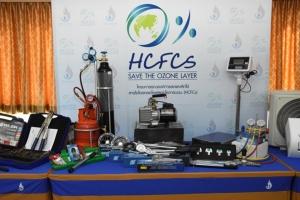 กรอ.จับมือ สอศ. และ กพร. ลดและเลิกใช้สารทำความเย็น HCFC-22 (สารทำลายชั้นบรรยากาศโอโซน)