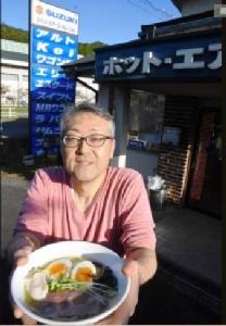 """พ่อค้าขายรถชาวญี่ปุ่นผันตัวขายราเม็ง """"มิชลิน"""" ชิมแล้วติดดาว"""