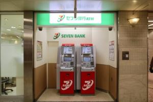ธนาคารญี่ปุ่นจะใช้ระบบจดจำใบหน้า เปิดบัญชี,ถอนเงินได้ในไม่กี่นาที