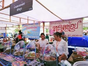 """สายเที่ยวห้ามพลาด """"เทศกาลเที่ยวเมืองไทย 2562"""" จัดใหญ่ถูกใจคนชอบเที่ยว มางานเดียวได้เที่ยวทั่วไทย"""