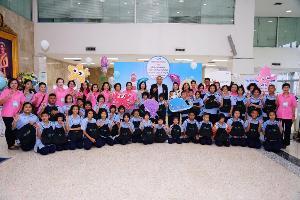 ทีโอทีจัดกิจกรรรมวันเด็กแห่งชาติ ปี 2562