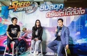"""การีนาส่งเกมแข่งรถ """"Speed Drifters"""" ลุยอีสปอร์ต เปิดจริงมกราคมนี้"""