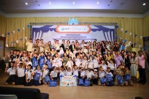 สุวรรณภูมิมอบของขวัญ 5,000 ชิ้นร่วมกิจกรรมวันเด็กแห่งชาติปี 2562