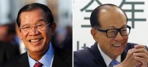 สมเด็จฮุนเซน - ลีกาชิง