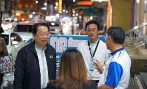 """SME D Bank สำรวจลูกค้าประสบภัยพายุ """"ปาบึก"""" พบเสียหายกว่า 169 ล้านบาท"""