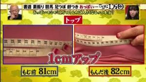 ทีวีญี่ปุ่นพิสูจน์นางแบบสาวนวดเต้า1หมื่นครั้ง อัพอึ๋มทันตาเห็น