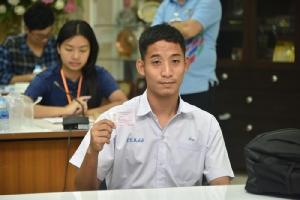 """มอบสัญชาติไทยให้ """"น้องเกื้อ"""" เป็นของขวัญวันเกิดและวันเด็ก ชูมีความสามารถหลายด้าน"""