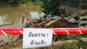 ผู้ว่าฯพิจิตรสั่งกั้นพื้นที่เขตอันตรายหลังดินสไลด์บ้านจมน้ำน่านทั้งหลัง