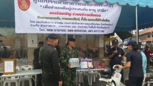 """คนไทยไม่ทิ้งกัน ! ชาวเมืองอุทัยธานีระดมสิ่งของช่วยเหลือพี่น้องประสบภัยพิบัติพายุ """"ปาบึก""""ไม่ขาดสาย"""