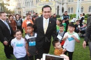 รัฐบาลเชิญเที่ยวงานวันเด็ก 2562 ณ ทำเนียบฯ ชมหุ่นไดโนเสาร์พร้อมนั่งเก้าอี้นายกฯ