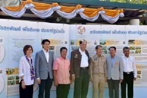 """""""เครือสหพัฒน์"""" ผนึกภาครัฐ และชุมชนสานพลังประชารัฐ ประเดิมจัดงาน """"ประชารัฐ @ เครือสหพัฒน์ กบินทร์บุรี ร่วมใจ"""""""