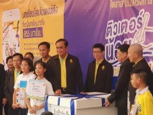 """""""ลุงตู่"""" ขอเด็กไทยรู้รักสามัคคี ขอบคุณทุกรอยยิ้มคือแรงบันดาลใจทำงาน"""