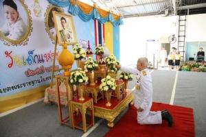 สมเด็จพระเจ้าอยู่หัว โปรดเกล้าฯ ให้ พล.อ.อ.เกษม เป็นประธานเปิดงานวันเด็กแห่งชาติที่เขตพระราชฐานในพระองค์ฯ